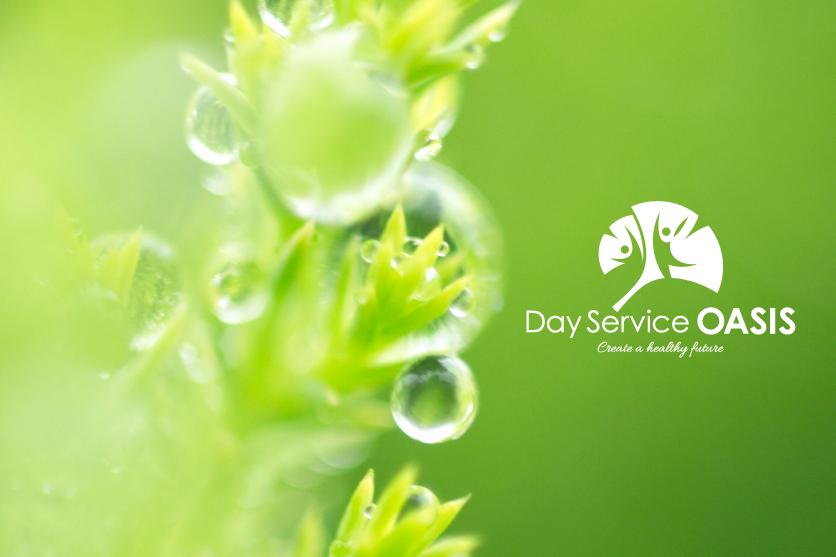 人と植物を使用した躍動感あるデイサービスの介護施設ロゴマーク