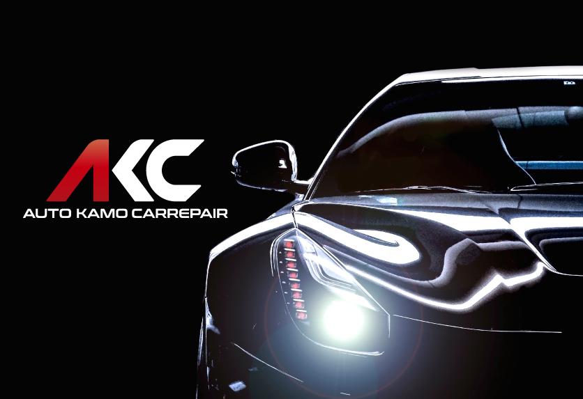 車のスピード感を感じさせる格好いい自動車整備工場のロゴマーク