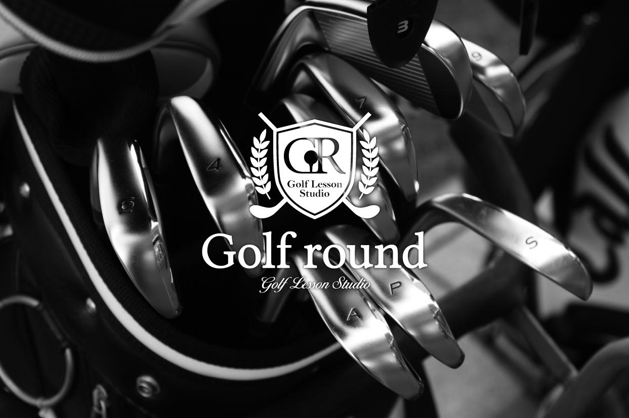 ゴルフレッスンスタジオ・ゴルフ教室のエンブレム風スクールロゴ