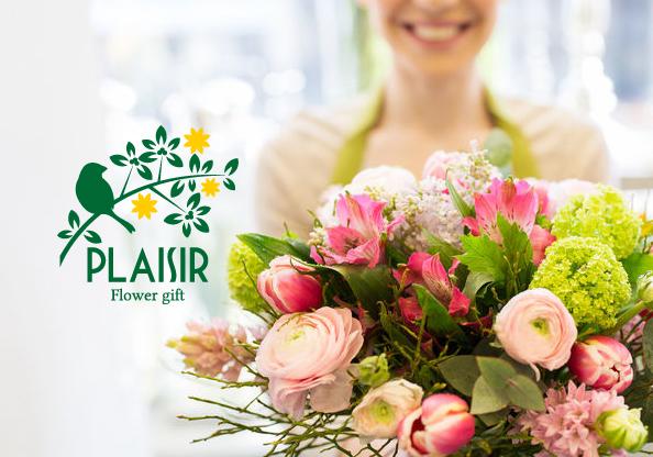 植物・動物を使用したフラワーショップの店舗ロゴマーク