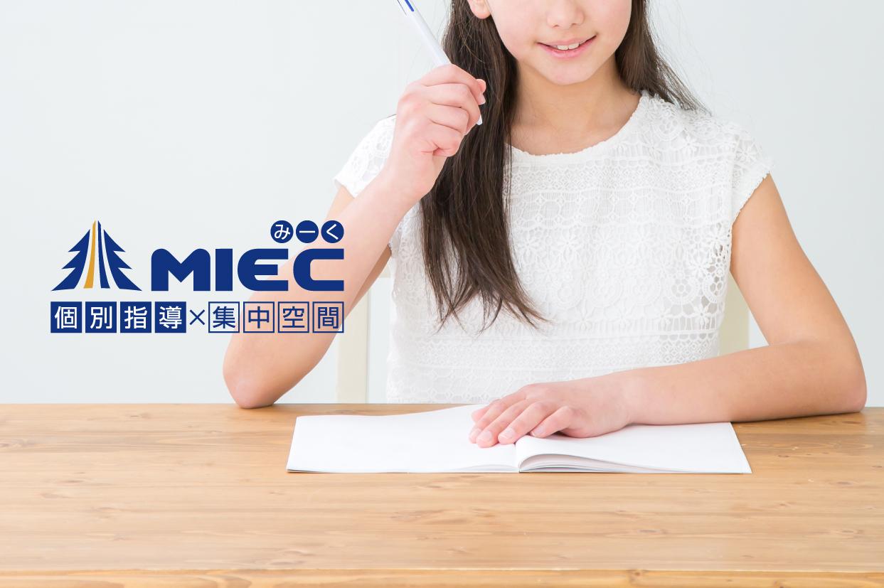 生徒の学力向上と塾の発展を表現した学習塾のスクールロゴ